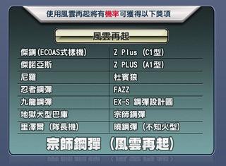 CFO1.jpg